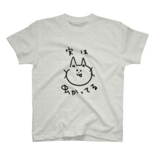 実は虫かってる T-shirts