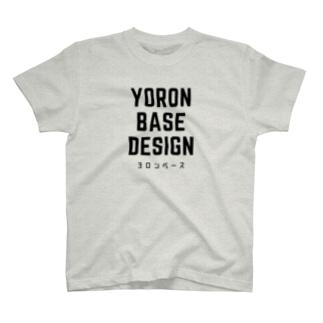 ユニセックス yoron base design T-shirts