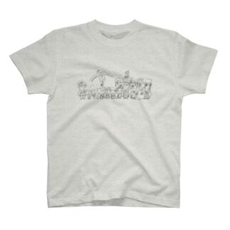 集合! T-shirts