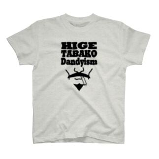 ヒゲタバコダンディズム(モノトーン) T-shirts