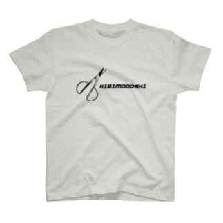 切り戻しTシャツ T-shirts