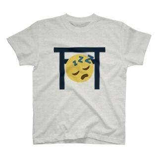 鳥居に眠顔 T-shirts