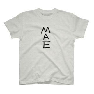 まえうしろ T-shirts