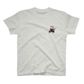 グロムはいいぞ!!(手書き文字 RED)  T-shirts