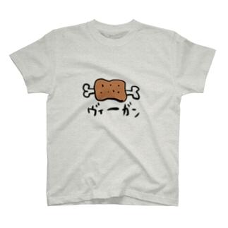 ヴィーガン T-shirts
