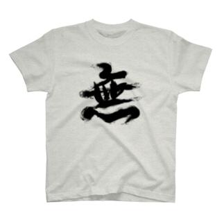 無 T-shirts