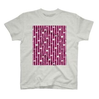 妹可愛い T-shirts