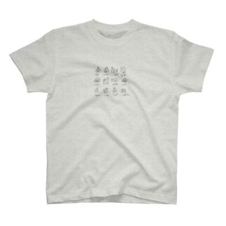 ラップで覚える十二神将 T-shirts