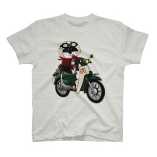 スーパーカブ ぶぃ~ん! T-shirts