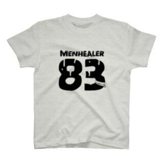 メンヘラナンバリングT(病み) T-shirts