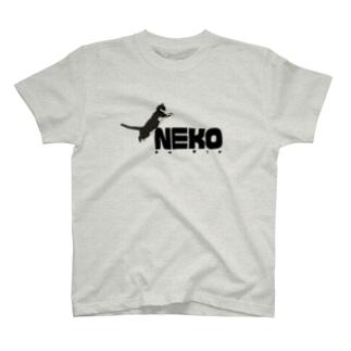 NEKO So Big 2 T-shirts