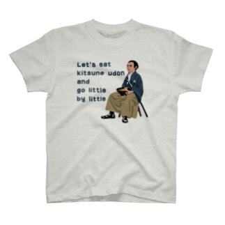 きつねうどんでも食べてぼちぼち行くきに T-shirts