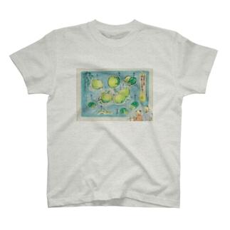 カッパ公園 T-Shirt
