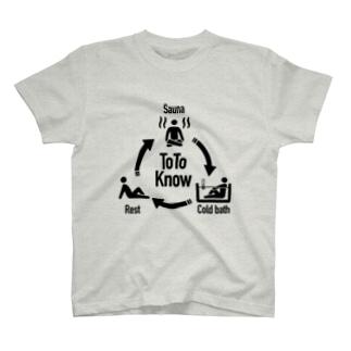 整う(シンプルver.) T-Shirt