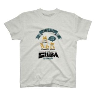 赤柴親子のいる生活 T-shirts