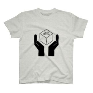 豆腐メンタル T-shirts