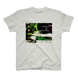 国道36号線 その2 Tシャツ T-shirts