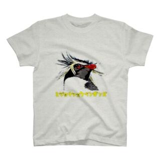 ヒジョウショク T-shirts