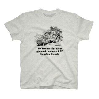 SUNDAY SUNDY CAR TRIP T-shirts