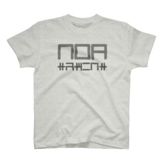 ワロタ-さすがに草- T-shirts
