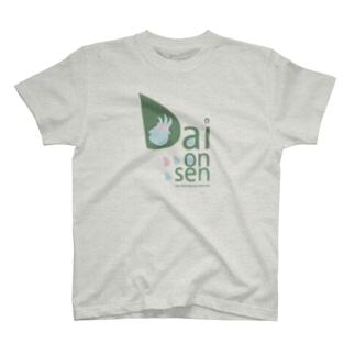 台温泉台子のロゴ T-shirts