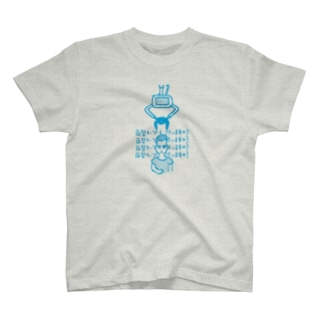 クレゲ中毒(両替キープを行いますか?)【ブルー】 T-Shirt