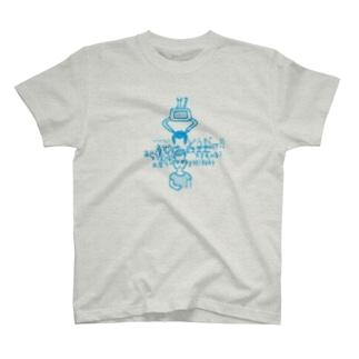 クレゲ中毒(末期)【ブルー】 T-Shirt