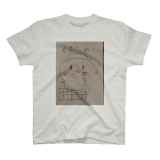 もちなめこ? T-shirts