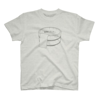ブーさんとキリンの生活の温泉に入りたい(グレー) T-Shirt