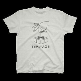イテカサンチのTEMIYAGE(ほぼ白色推奨) T-shirts
