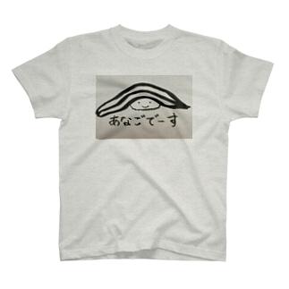 HAKUBAの穴子寿司 T-shirts