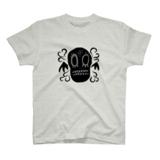 香るドクロちゃん T-shirts