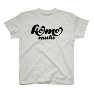 komo_muki_white T-shirts