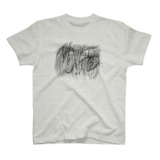 睨むひと T-shirts