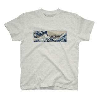 浮気絵 T-shirts