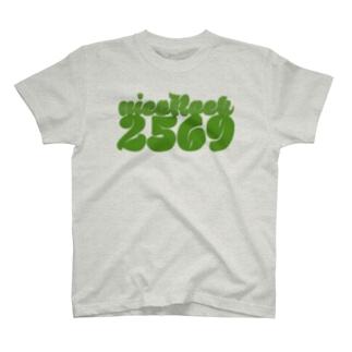 NicoRock 2569のnicorock2569_stitch_green T-shirts