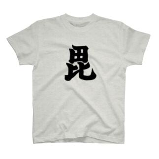 上杉謙信 旗印 Tシャツ T-shirts