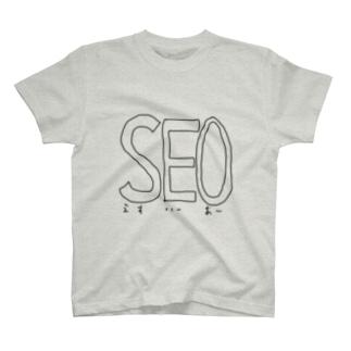ゆるいWEB系シリーズ「SEO」Tシャツ T-shirts
