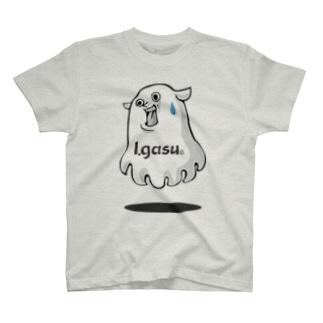 I.gasu mendako【アイガス】 T-shirts
