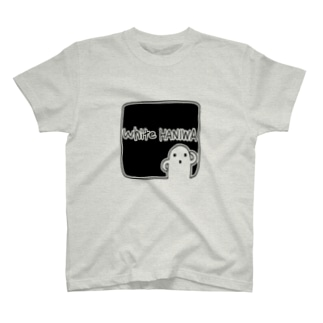 白いハニワ【ゆるロゴ(ブラック)】 T-shirts