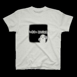 陽崎杜萌子@LINEスタンプ販売中の 白いハニワ【ゆるロゴ(ブラック)】 T-shirts