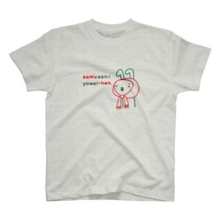 ウサギサン T-shirts