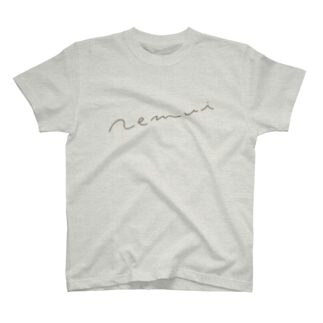 nemui T-shirts