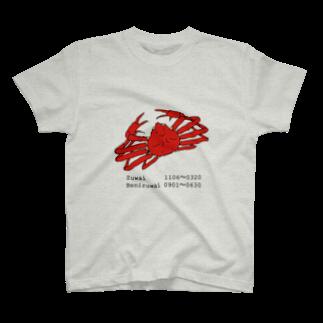 Rabbit and frog crabのカニは赤い T-shirts