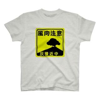 灰ピクトグラム T-shirts
