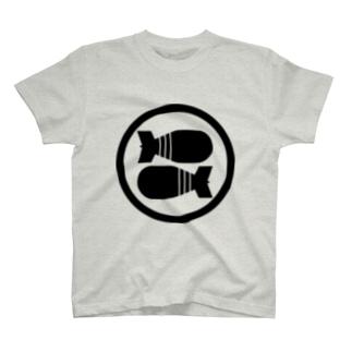 世紀末家紋「丸に核二発」 T-shirts