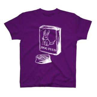 うさぎのはず T-shirts