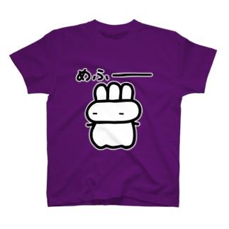 めふーやくそう T-shirts