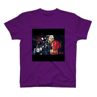 場末 T-shirts