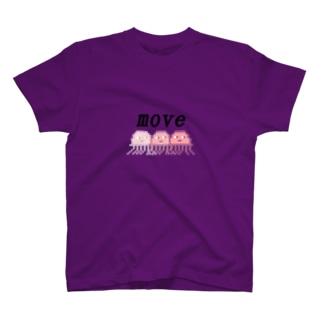 宇宙のムーブ T-shirts